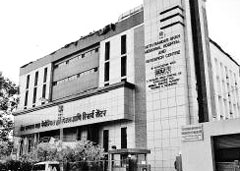 Seth Ramdas Shah Memorial hospital and research centre (SRSMH&RC)